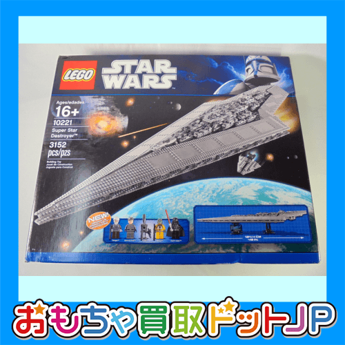 Lego 10221 Super Star Destroyer