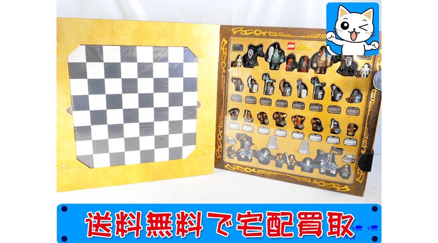 埼玉県のお客様より レゴ 852293 Games Castle Giant Chess Setをお買取させていただきました【買取参考価格 25,000円】