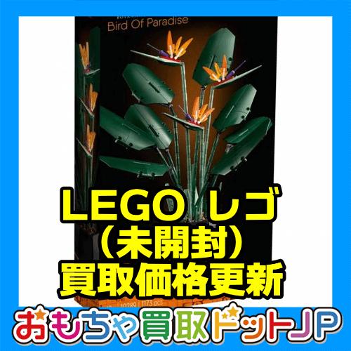 【LEGO レゴ クリエイターエキスパート、ジュラシック・ワールド】価格表更新しました!